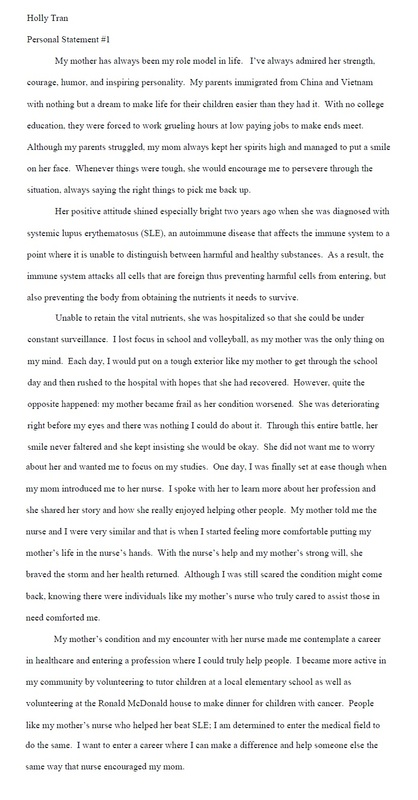 dreams aspirations college essay